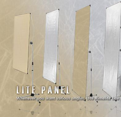 רפלקטור Rimelite Lite Panel LPSG 4072s 100X180 white /gold