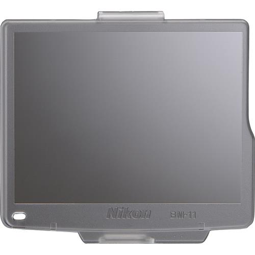 מגן מסך לניקון D7000 דגם BM11