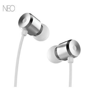 אוזניות NEO ALPHA In-Ear כסף