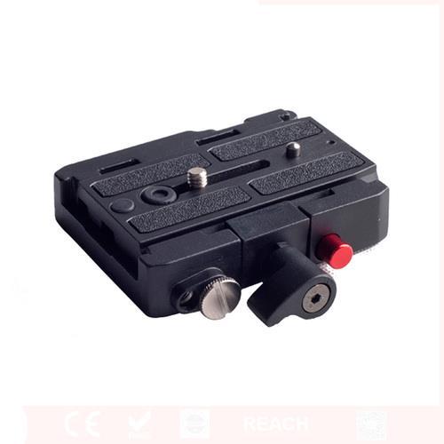 פלטה נשלפת Kingjoy KH-6251 Black Quick Release Adapter